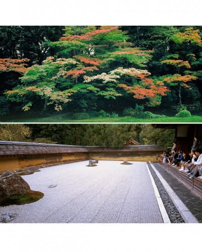 jardins kyoto