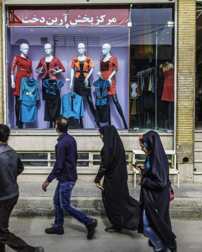 Vision d'Iran